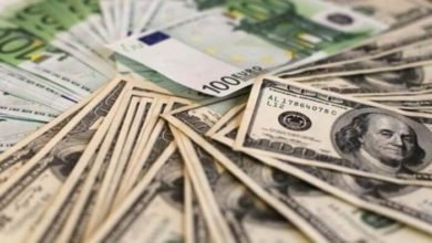 Photo of Dolar ve Euro Ne Kadar?